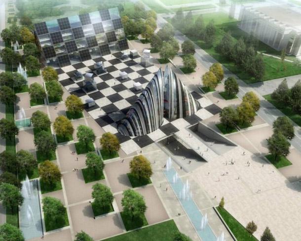 Budynek Związku Szachów