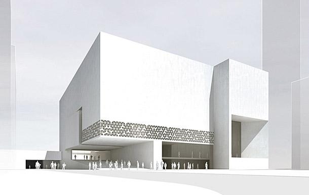Dom Kultury i Sztuki w Bejrucie
