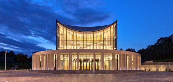 Centrum Edukacji Artystycznej-Filharmonia Gorzowska