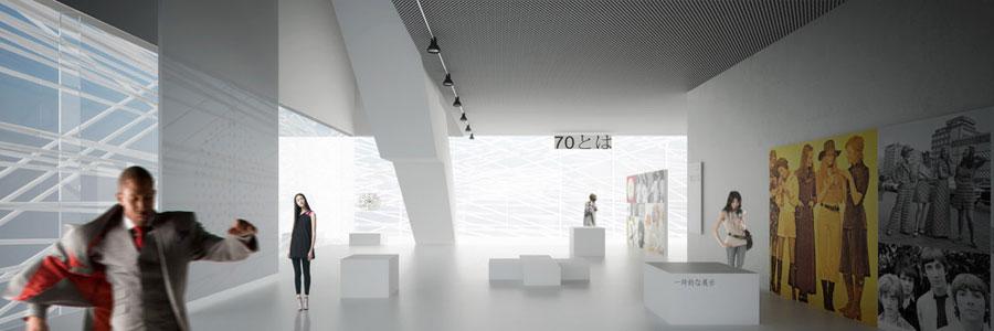 Wertykalne muzeum mody w Tokio