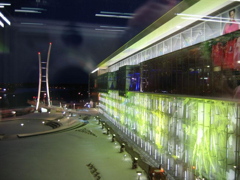 Galeria Malta w Poznaniu