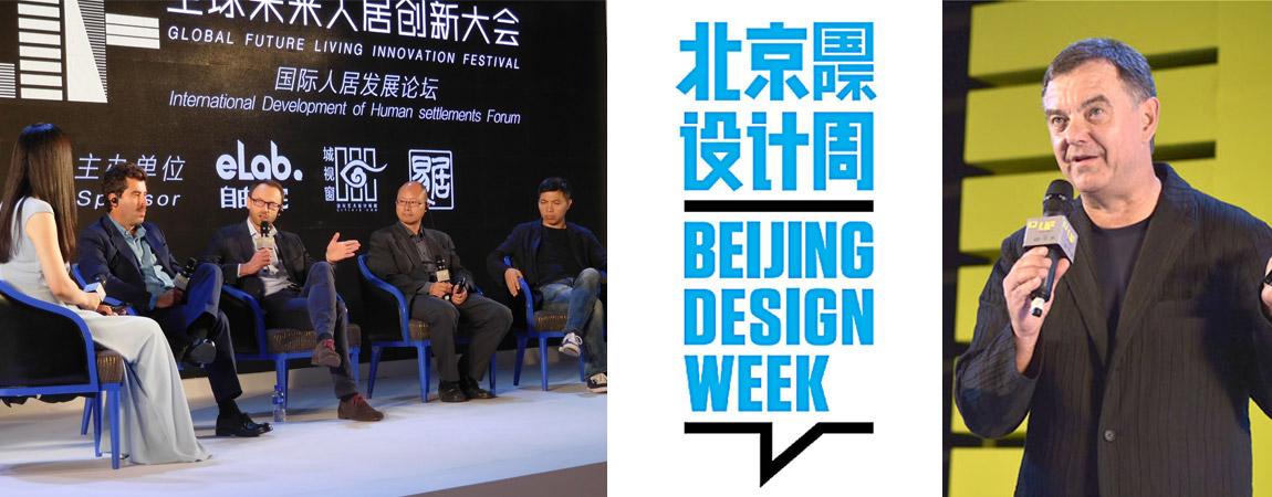Polscy architekci na Beijing Design Week w Chinach