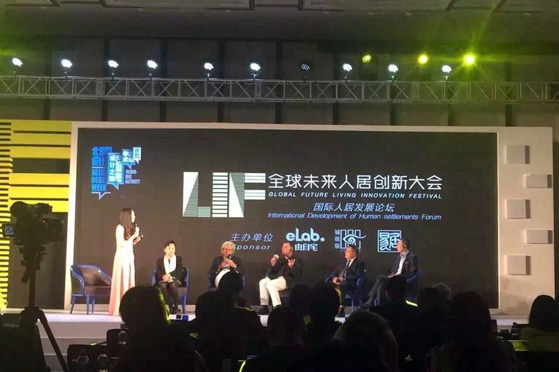 Beijing Design Week: Dyskusja z udziałem Krzysztofa Ingardena z pracowni Ingarden & Ewý Architekci