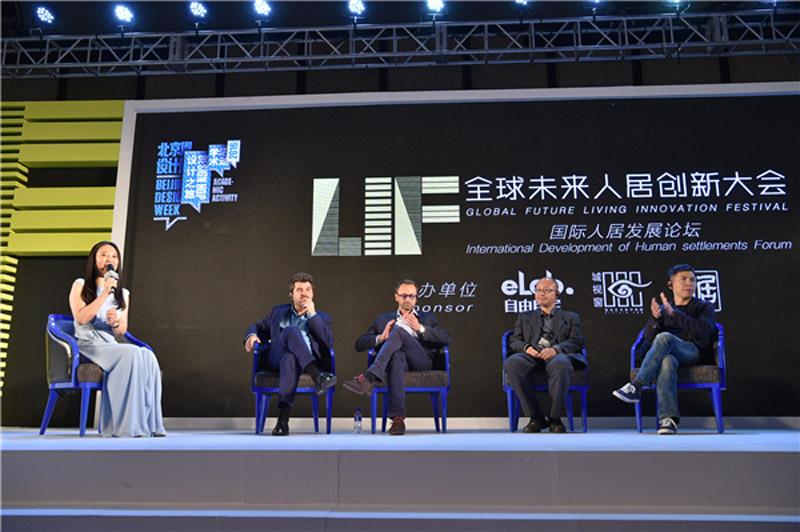 Beijing Design Week: Dyskusja z udziałem Roberta Strzeńskiego z pracowni Horizone Studio