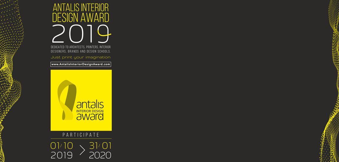 Druga edycja międzynarodowego konkursu Antalis Interior Design Award!